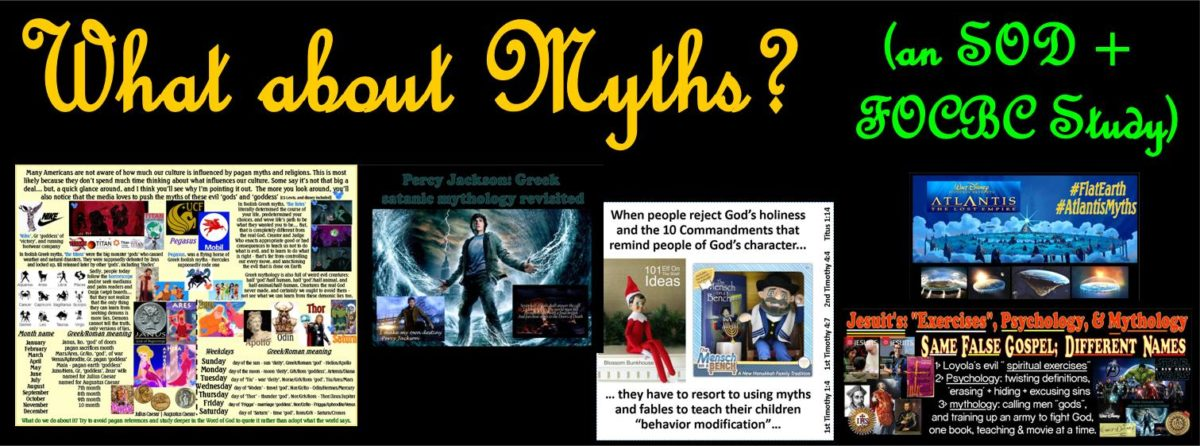 What about myths?